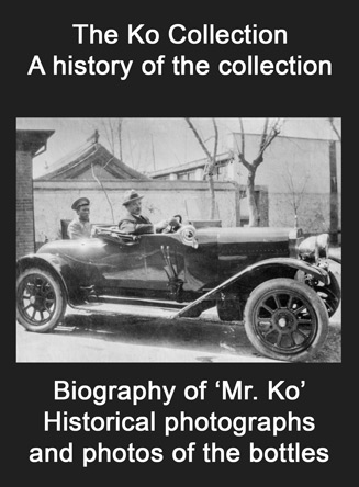 The Ko Collection