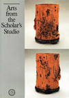 Arts from the Scholar's Studio